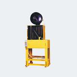 JK-6200TS 自动机芯倒置式打包机